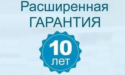 Расширенная гарантия на матрасы Промтекс Ориент Якутск